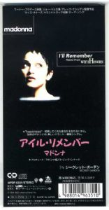 "I'LL REMEMBER - JAPAN 3"" SNAP PACK CD (WPDP-6351)"